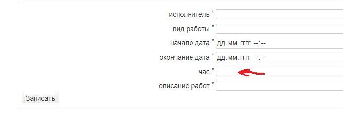[Image: http://acrob.at.ua/dkwk.jpg]